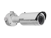 HIKVISION IR Outdoor Bullet Cam 2MP
