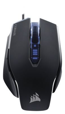 M65 Performance Gaming Mouse FSP