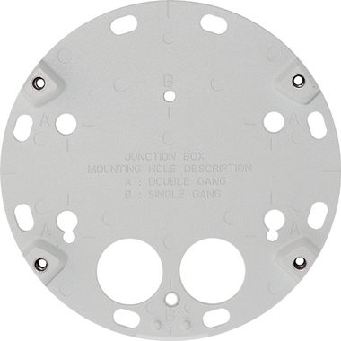 AXIS T94G01S MOUNTING PLATE . WALL