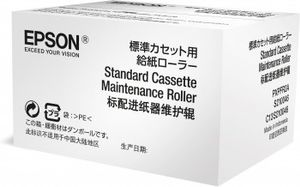 Printer cassette maintenance roller