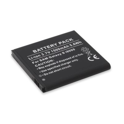 Li-Ion Akku 1500 mAh for Samsung Galaxy I9000