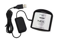 NEC KT-LFD-CC2 Video Wall Calibration Kit (40000847)