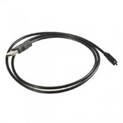CABLE USB TYPE A POT 2M . CABL