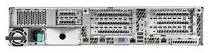 Server System R2208WTTYSR