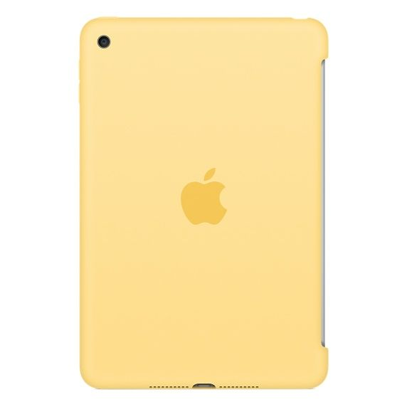 iPad mini 4 Silicone Case - Yellow