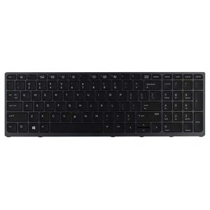 HP Keyboard (FRANCE) (848311-051)