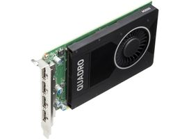 NVIDIA QUADRO M2000 4GB F/ DEDICATED WORKSTATION IN