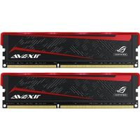 ROG Impact Series, rote LED, DDR4-2666,  CL15 - 8 GB Kit