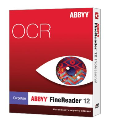 FineReader Upgrade 12mdr101-250lic