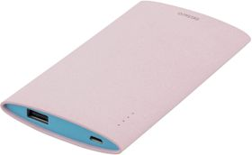 Power bank, slim, 6000mAh, USB 5V 2,1A, ros