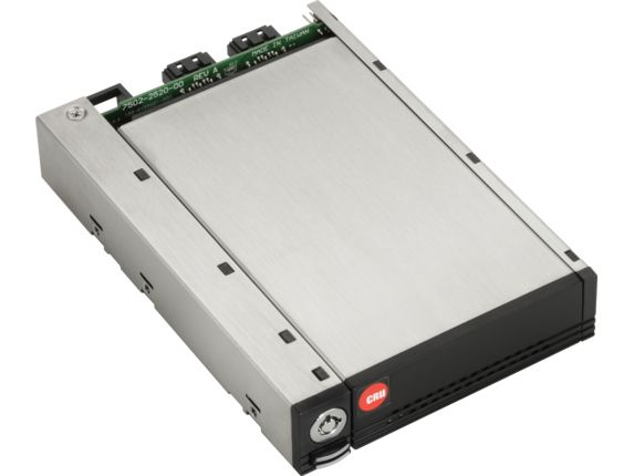DP25 Removable 2.5i HDD Spare Carrier