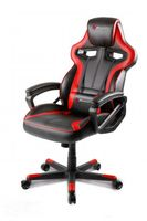 AROZZI Milano Gaming Chair - Red (MILANO-RD)