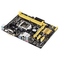 H81M-P PLUS/C/SI S1150 H81 BULK MATX SND+GLN+U3 SATA6GB/S DDR3 IN