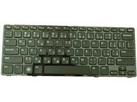 Keyboard (CZECH)