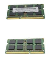 MEMORY EXPANSION(4GB)