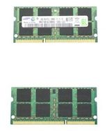 MEMORY EXPANSION(8GB)