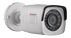 HIWATCH 1MP analog bullet camera, 720p, 2.8mm F1.2 lens, IR, IP66