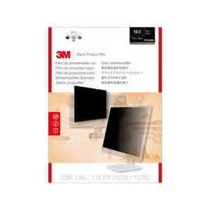 3M PF19.5W9 PRIVACY FILTER BLACK FOR 19.5IN / CM / 16:9 ACCS (98044059313)