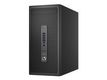 HP Prodesk 600 MT G2 i5-6500 8Gb DDR3