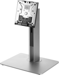 HP 800 G3 AIO Adjustable Height Stand (Z9H66AA)