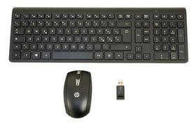 HP Slim WRLS KBD-MUS Kit Win8 (697352-151)