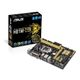 ASUS H81M-C/ CSM S1150 H81 MATX VGA+SND+GLN+U3 SATA 6GB/S DDR3   IN CPNT