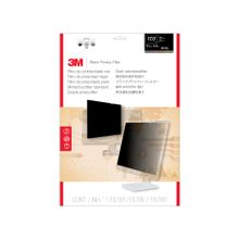 PF17.0 PRIVACY FILTER BLACK FOR 17,0IN / 43,2 CM / 5:4       IN ACCS (98044054058)