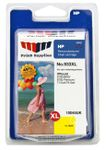 MM Yellow Inkjet Cartridge No.933XL