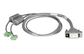 D-LINK DCY Y Stacking Cable 150cm (DPS-CB150-2PS)