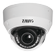 ZAVIO Dome 2MP Motorized Outdoor IR Camera