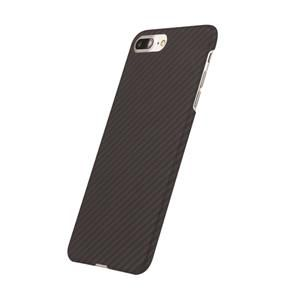 Kavlar case for iPhone 6, 6S, 7, 8 -