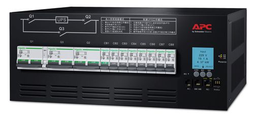 APC APC Smart PDU 20KVA W/ Circuit Breaker and Leakage Protection (SPD20KCBL)