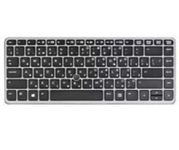 HP Keyboard (Netherlands) (826368-B31)