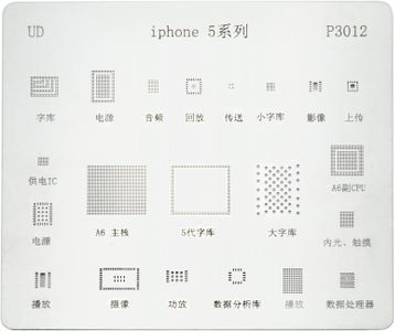 CoreParts BGA Stencil for Apple iPhone 5 (MSPP73071)