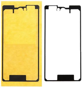 CoreParts Sony Xperia Z1 Compact Back (MSPP72385)