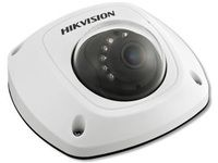 HIK VISION IR Mini Dome Cam 4MP (DS-2CD2542FWD-IWS(4MM))