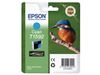 EPSON Cyan Ink Cartridge (T1592 )  (C13T15924010)
