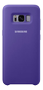 SAMSUNG SILICONE COVER (VIOLET GALAXY S8)