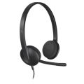 USB HEADSET H340  IN / LOGITECH (981-000475)