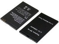 CoreParts Mobile Battery for Nokia (MBMOBILE1022)