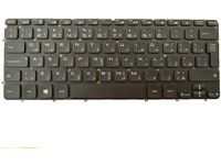 DELL Keyboard (ARABIC) (8XD8W)