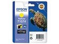 EPSON T157 Yellow Cartridge - Retail Pack Stylus Photo R3000