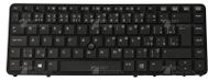 HP Keyboard with Dualpoint (730794-FL1)