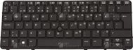 HP Keyboard W/PT STICK W8 (730540-081)