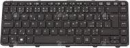 HP Keyboard assembly (738687-FL1)