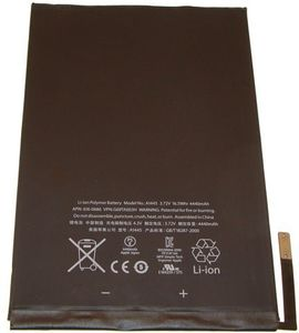 APPLE Mini Main Battery (616-0686)