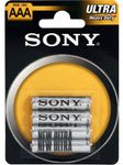 SONY 1x Battery R3 (R03NUB4A)