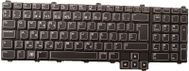 DELL Keyboard (DUTCH) (4FR1G)