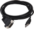 Nordic ID RF6X1 configuration cable, 2m