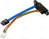 CAPTURE 2nd SATA Cable, Retail Active
